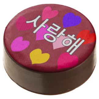 Korean - I love you Chocolate Covered Oreo