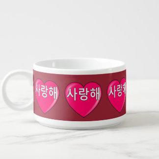 Korean - I love you Chili Bowl