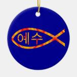 Korean Jesus Fish Ornaments