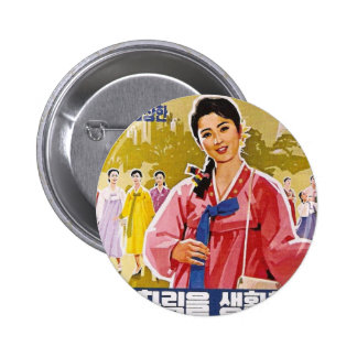 Korean Ladies Wearing Hanbok Pinback Button