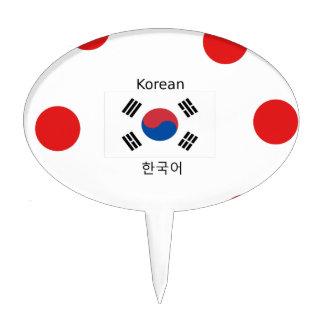 Korean Language And South Korean Flag Design Cake Topper