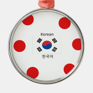 Korean Language And South Korean Flag Design Metal Ornament