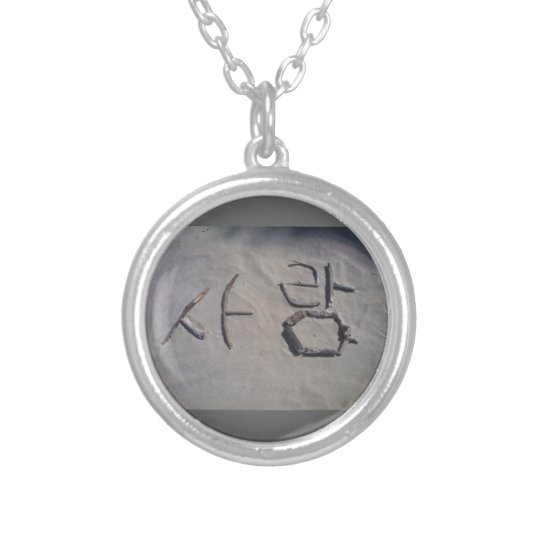 KOREAN LANGUAGE LOVE SYMBOLS SMOKING GREY GRAY SAN SILVER PLATED NECKLACE