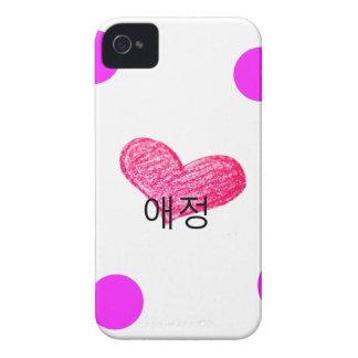 Korean Language of Love Design iPhone 4 Case