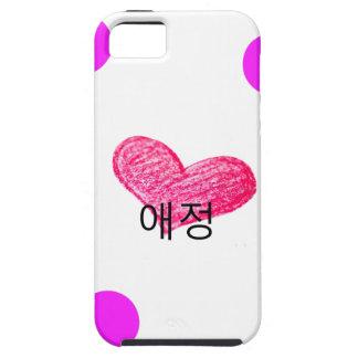 Korean Language of Love Design iPhone SE/5/5s Case