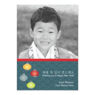 Korean Lunar New Year Postcard
