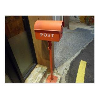 Korean mailbox postcard