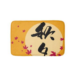 Korean Mid Autumn Calligraphy Bathroom Mat