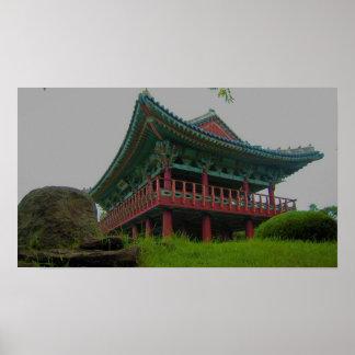 Korean Monument Poster