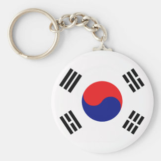 Korean Republic flag of South Korea Tees and gifts Keychain