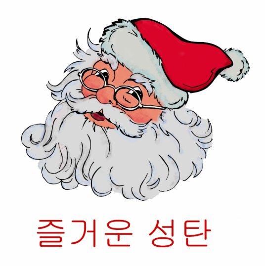 Korean Santa Statuette