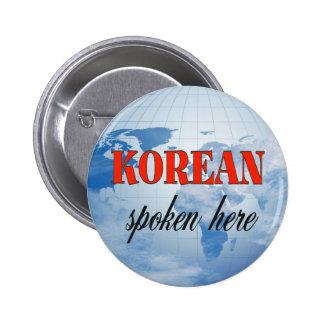 Korean spoken here cloudy earth button