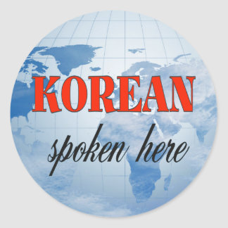 Korean spoken here cloudy earth classic round sticker