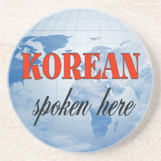 Korean spoken here cloudy earth coaster
