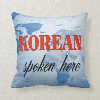 Korean spoken here cloudy earth pillow