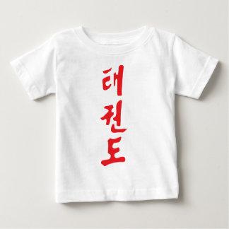 Korean Tae Kwon Do Baby T-Shirt