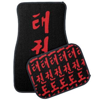 Korean Tae Kwon Do Car Floor Mat