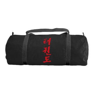Korean Tae Kwon Do Duffle Bag