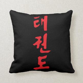 Korean Tae Kwon Do Pillow