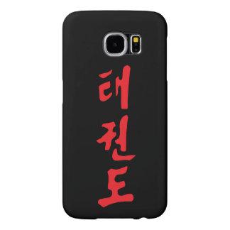 Korean Tae Kwon Do Samsung Galaxy S6 Case