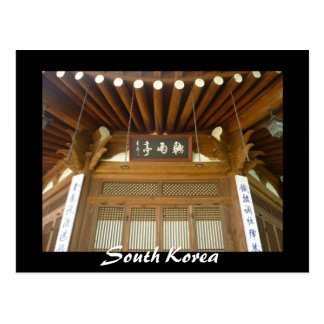 korean traditional architecture post card
