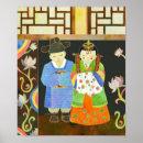 Korean Wedding(#2) Poster print