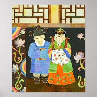 Korean Wedding(#2) Poster