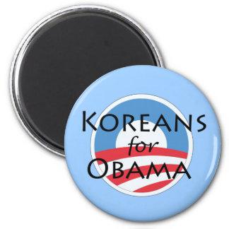 Koreans for Obama 2 Inch Round Magnet