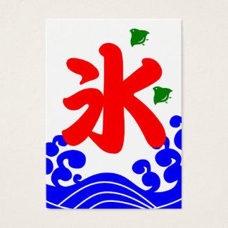 koribata (ice flag) business card