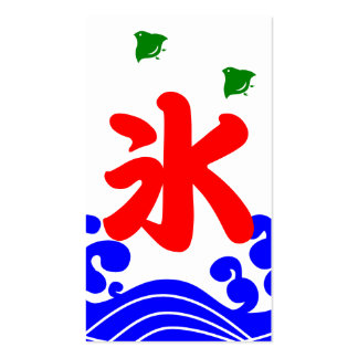 koribata (ice flag) business cards
