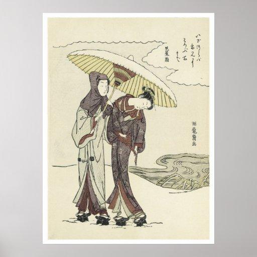 Koryusai Lovers Under Umbrella 1770 Art Prints Posters