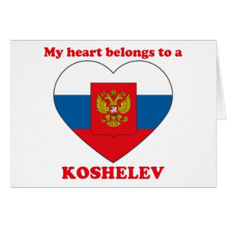 Koshelev Greeting Card