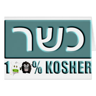 Kosher Card
