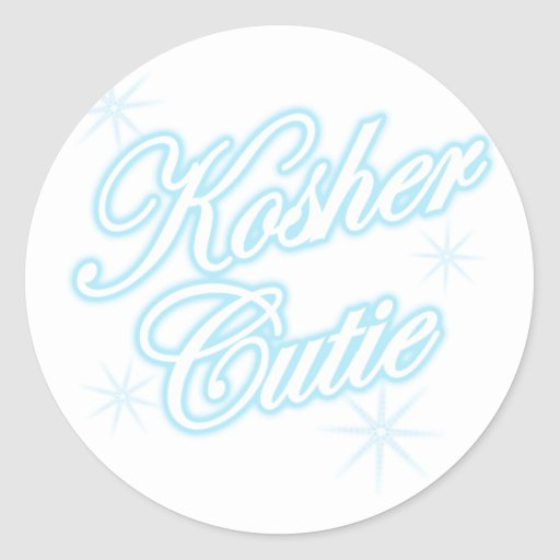 Pretty kosher cutie design with stars is sweet pretty and fun all at once.