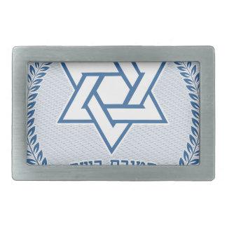 Kosher Division Belt Buckle