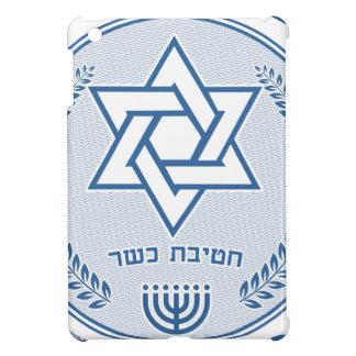 Kosher Division iPad Mini Covers