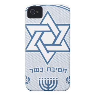Kosher Division iPhone 4 Case-Mate Case