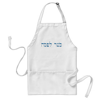 Kosher for Passover in Hebrew Apron