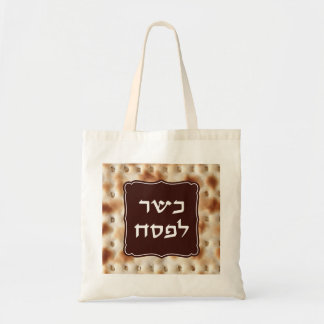 Kosher for Passover Matzoh Print Tote Bag