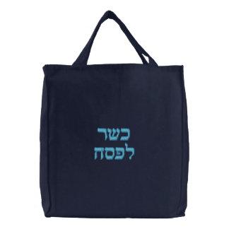 Kosher para el Passover en hebreo Bolsa De Lienzo