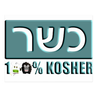 Kosher Postcard