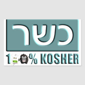 Kosher Rectangular Sticker