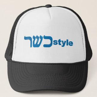 Kosher Style hat