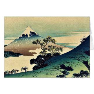 Koshu inume toge by Katsushika, Hokusai Ukiyoe Greeting Card