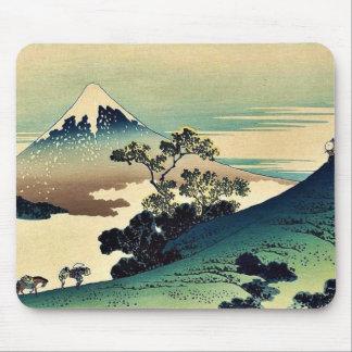 Koshu inume toge by Katsushika, Hokusai Ukiyoe Mouse Pads