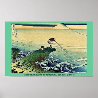 Koshu kajikazawa by Katsushika, Hokusai Ukiyoe Poster