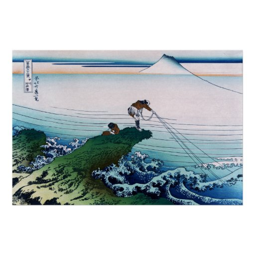 Kōshū Kajikazawa en la provincia de Kai, Hokusai Póster