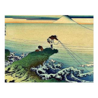 Koshu kajikazawa por Katsushika, Hokusai Ukiyoe Postales