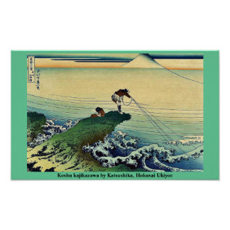 Koshu kajikazawa por Katsushika, Hokusai Ukiyoe Póster
