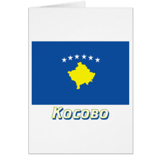 Kosovo Flag with name in Russian Cards